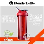 【Blender Bottle】Tritan搖搖杯〈Pro32款〉32oz 粉焰橘『美國官方』(BlenderBottle/運動水壺/乳清蛋白)