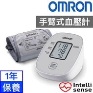 OMRON - 手臂式血壓計 HEM-7121J-E 血壓機 歐姆龍