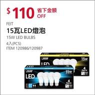 好市多代購--FEIT15瓦LED燈泡4入裝
