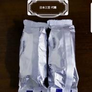 日本三笠   代買代購