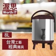 【渥思】日式不鏽鋼保溫保冷茶桶-8公升-可可棕(茶桶.保溫.不鏽鋼)