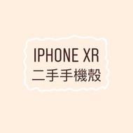 iPhone XR 二手手機殼