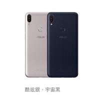 ASUS ZenFone Max Pro ZB602KL 6/64GB