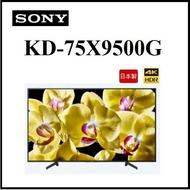 [ 宥笙音響 ]  SONY KD-75X9500G 4K直下式 超能液晶電視 (日本製)
