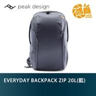 [公司貨] PEAK DESIGN V2 魔術使者Zip攝影後背包 20L 後背包 午夜藍【鴻昌】