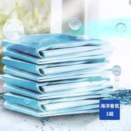 【家適帝】超值12件-頂級加厚香氛真空壓縮袋(海洋香)