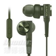 【曜德】SONY MDR-XB55AP 綠 重低音入耳式 支援智慧型手機 ★免運★送收納盒★