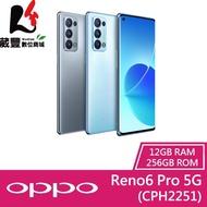 OPPO Reno6 Pro 5G (12G/256G) 6.55吋 智慧型手機【贈多重好禮】【葳豐數位商城】