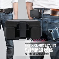 【Achamber】for 華為 HUAWEI Mate20 X /Mate 20 Pro /Mate 20 真皮型男旋轉腰夾腰掛 橫式皮套