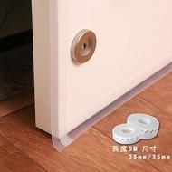 【FaSoLa】門窗 門縫隔音防風密封DIY硅膠條(35mm)
