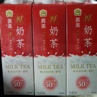 義美厚奶茶現貨3罐185
