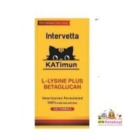 สินค้าดี. จัดส่งจากประเทศไทยKatimun L-lysine Plus Beta-Glucan for Cats อาหารเสริม วิตามินสำหรับแมว ช่วยเสริมสร้างภูมิคุ้มกันในน้องแมว กระตุ้มภูมิคุ้มกัน แมว แบบเม็ด บรรจุ 30 เม็ด