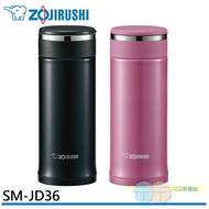 ZOJIRUSHI 象印 可分解杯蓋不鏽鋼 360ML 真空保溫杯 SM-JD36