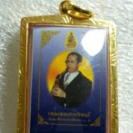 หนังสือเพลงพระราชนิพนธ์ฉลองสิริราชสมบัติครบ60ปีเล่มเล็กที่สุดในโลกพร้อมเลี่ยมทองคำแท้