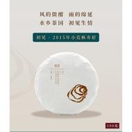【冠迪】如初 福鼎白茶 福鼎 2015年老白茶茶餅 老壽眉100g