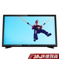 PHILIPS飛利浦 22吋FHD LED顯示器+視訊盒 22PFH5403 液晶電視 蝦皮24h 現貨