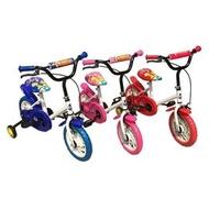 12吋 兒童腳踏車 發泡胎 無籃 無後座