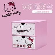 Hello Kitty 授權 凱蒂貓 二層 抽屜收納盒 置物盒 積木盒 收納櫃 情人節禮物