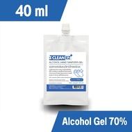 Clean EZ แอลกอฮอล์ เจลล้างมือ 40 มล. แอลกอฮอล์ 70% Alcohol Hand Sanitizer Gel 40 ml