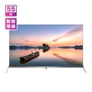 TCL 55P8S 55吋 4K UHD 智能電視機 行貨6年保養;Full Screen;HDR10+;WCG