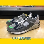 【URA 全新現貨】New Balance X MADNESS M990MS2 灰綠 余文樂著用