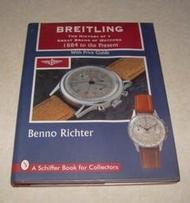 [賞書房] 1995 世界名錶珍藏叢書《BREITLING 百年靈特輯 》