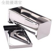 🔥熱銷特賣🔥帶蓋不銹鋼 大半圓模小半圓慕斯模 蛋圈模 面包模面包盒 烘焙模具