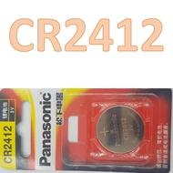 【開發票、現貨當日發】CR2412 水銀電池 鈕扣電池