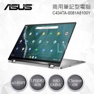 Asus 華碩 | ChromeBook Flip C434TA