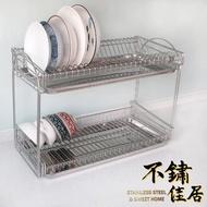 【不鏽佳居】304不鏽鋼雙層直立式碗盤瀝水架附不鏽鋼瀝水盤(304 碗盤 瀝水 瀝乾 瀝水架 置物架)