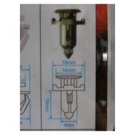 正廠 三菱 GALANT SAVRIN 保桿固定扣 保桿扣 引擎下護板固定扣 內規板固定扣 前保固定扣 (號碼:41)