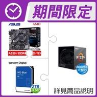 AMD R5 3600XT 處理器+華碩 A520M-E 主機板+WD 藍標 2TB 硬碟