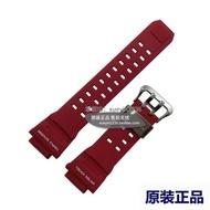【包郵】卡西歐CASIO原裝GW-9400RD/GW-9400紅色樹脂啞光錶帶/錶鍊配件