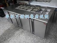 全新 六尺沙拉吧工作檯冰箱 6尺工作台冰箱 沙拉盆  沙拉格特殊訂製可更改