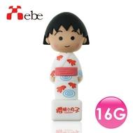 Xebe集比 小丸子隨身碟 16G
