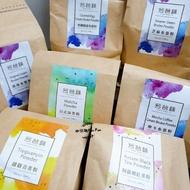 【芳茗錄】茶粉 布雷粉 摩卡/芝麻/焦糖雞蛋/原味布蕾粉 抹茶粉/焙茶粉/阿薩姆紅茶粉/鐵觀音茶粉