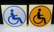 【SPSP】殘障貼紙 友善標誌 友善提醒 輪椅貼紙/反光貼紙/汽車貼紙/機車貼紙/反光標誌/警告標誌/提醒標誌/反光車貼