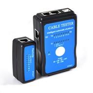 USB 電話線 網路測線儀 多功能測試器 網線測試儀 網路測試器 電話線測試器