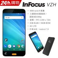 【福利品】InFocus VZH (2G/16G) 5吋智慧型手機(黑色)