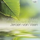 Yiruma: River Flows in You, Piano Music of Yiruma (2LP)