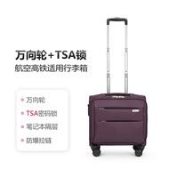 กระเป๋าเดินทางขนาดเล็กหญิงLockboxขนาดเล็กแท่งไฟกล่องสั้นกระเป๋าเดินทางขนาดเล็กOxfordผ้า20/14นิ้ว
