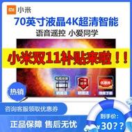 Mi TV LCD 65-inch/70/75-inch smart network Xiaoai classmates mobile phone projec