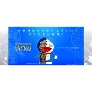 【預購】日本進口正品 日本正版 哆啦A夢 BANDAI Figure-rise Mechanics【星野日本玩具】