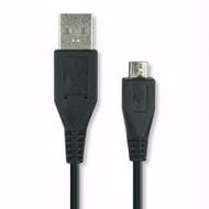 USB 2.0 對 Micro USB 傳輸線-1米