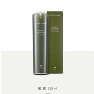 🔥現貨🔥🇰🇷 韓國 Nature Republic 蝸牛精華保濕修護化妝水、乳液 120ml
