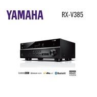 YAMAHA 5.1聲道擴大機 RX-V385