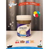 嘉康利❤️精沛素大豆蛋白-香草口味/粉狀食品