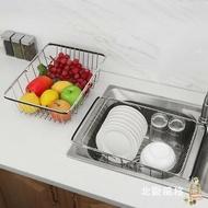 瀝水架不銹鋼瀝水籃廚房水槽瀝水架水池洗菜盆濾水籃子碗碟架可伸縮     伊卡萊生活館