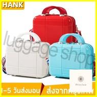 กระเป๋าเดินทาง ร้านแนะนำHANK B15 กระเป๋าเครื่องสำอาง14นิ้ว กระเป๋าถือผู้หญิง กระเป๋าเดินทางแบบถือ กระเป๋าแฟชั่น2020 กระเป๋าเดินทางใบเล็ก วัสดุPC