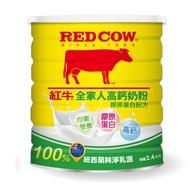 【RED COW】紅牛全家人高鈣營養奶粉-膠原蛋白配方
